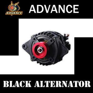 アドバンス BLACK ALTERNATORADVANCE ≪ブラックオルタネーター≫(ダイナモ) 【アトレー [S32...