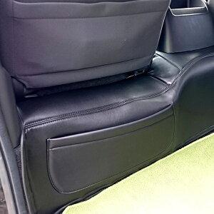 200系ハイエース(標準車)セカンドフロアレザーカバー ポケット付 【4型適合】