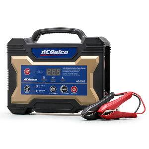 ACデルコ【AD-0002】12V全自動マイコン制御バッテリーチャージャー15A(12V鉛蓄電池用)
