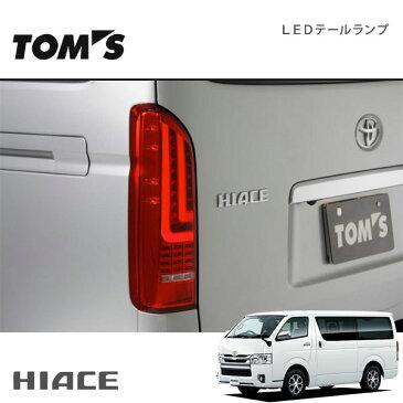 [TOM'S] トムス LEDテールランプ ブラキッシュレッド ハイエース TRH200系 / KDH200系 H16.8〜 全グレード ※北海道・沖縄・離島は送料要確認