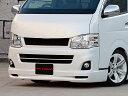 415 COBRA 【ナロー】 CLEAN LOOK2 フロントスポイラー 3型 ...