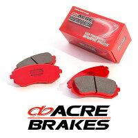ACRE アクレ ブレーキパッド フォーミュラ700C フロント用 スターレット EP82 89/12〜96/1 1300cc NA ABS付車