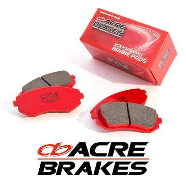 ACRE アクレ ブレーキパッド フォーミュラ700C フロント用 アルファロメオ スパイダー 2.0 ベースグレード 115 90.3〜94.1