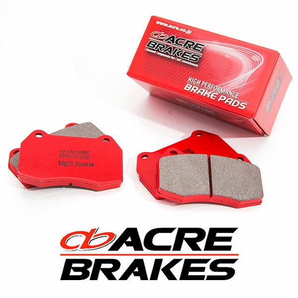 ブレーキ, ブレーキパッド ACRE DA51T DA51V DB51B DB51T DB51V 902919 660cc