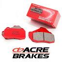 ACRE アクレ ブレーキパッド ライトスポーツ フロント用 カローラ / セレス / スプリンター / マリノ AE101 91/6〜98/8 1600cc スーパーストラット車