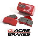 ACRE アクレ ブレーキパッド PC2600 フロント用 レックス / ...