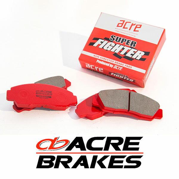 ブレーキ, ブレーキパッド ACRE Z27AG 0651210 1500cc TURBO R
