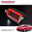 [AutoExe] オートエクゼ スポーツインダクションボックス(エアフィルター付) プレマシー CR3W CREW 2WD車