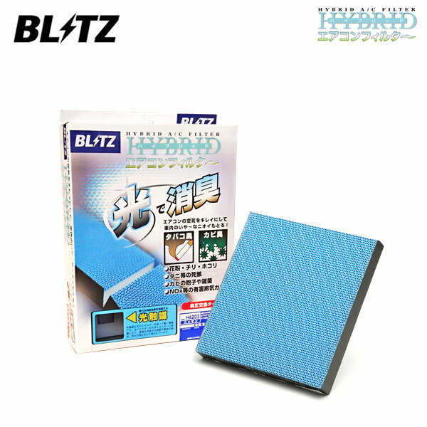 メンテナンス用品, エアコンケア・エアコンフィルター BLITZ HA202 18724 X CZ4A 0710