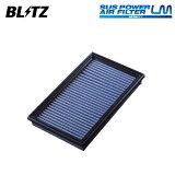 [BLITZ] ブリッツ サスパワー エアフィルター LM WS-731B 59622 スペーシアカスタム MK53S 17/12〜 R06(NA/Turbo)