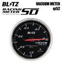 BLITZ ブリッツ レーシングメーターSD バキューム計 φ52 ホワ...