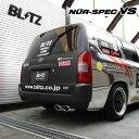 [BLITZ] ブリッツ マフラー ニュルスペック VS プロボックス ...