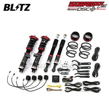 BLITZ ブリッツ 車高調 DAMPER ZZ-R DSCプラス 98333 ステラ LA110F 11/05〜14/12 KF-VE 4WD