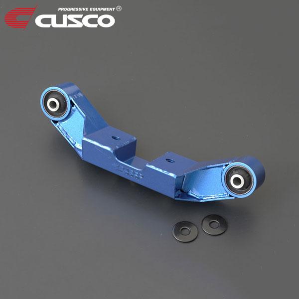 補強パーツ, その他 CUSCO BR9 200905201410 EJ25 2.52.5T 4WD