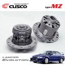 [CUSCO] クスコ LSD タイプMZ 1.5way(1&1.5way) フロント ランサーエボリューションVI CP9A 2000年01月〜2001年01月 4G63 2.0T 4WD トミ・マキネンエディション MT 標準デフ:オープン