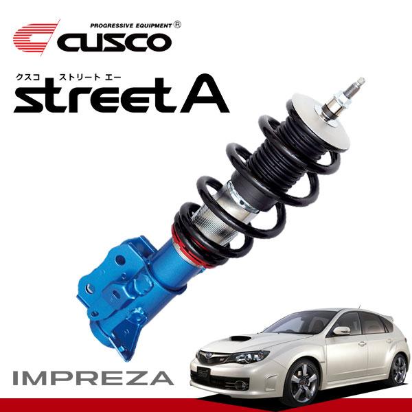 [CUSCO] クスコ 車高調 ストリートA インプレッサWRX GRF 2009年02月〜2014年04月 EJ25 2.5T 4WD ※北海道・沖縄・離島は送料別途