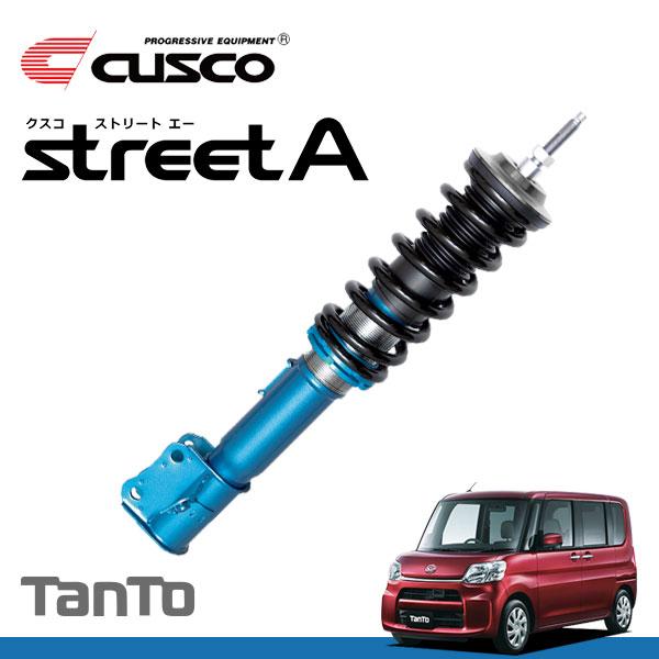 [CUSCO] クスコ 車高調 ストリートA タント LA600S 2013年10月〜 KF 0.66/0.66T FF ※北海道・沖縄・離島は送料別途