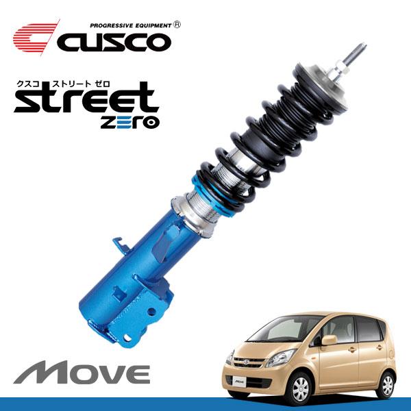 [CUSCO] クスコ 車高調 ストリートA ムーヴ L185S 2006年10月〜2010年12月 KF-VE 0.66 4WD ※北海道・沖縄・離島は送料別途