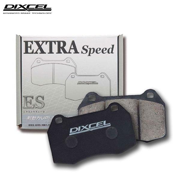DIXCEL ディクセル ブレーキパッド ES エクストラスピード フロント用 クライスラー グランドチェロキー 4.0/4.7 WJ40/WJ47 99〜05 AKEBONO ※沖縄・離島・同梱時は送料別途