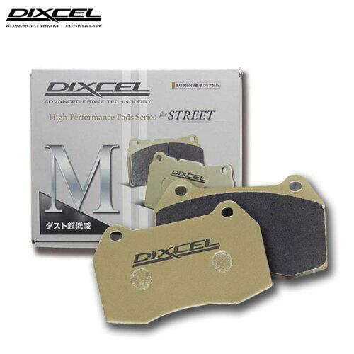 [DIXCEL] ディクセル ブレーキパッド Mタイプ フロント用 送...