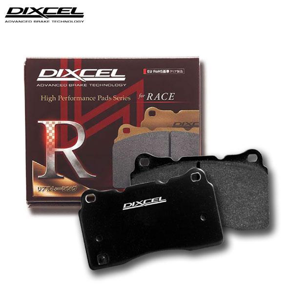 ブレーキ, ブレーキパッド DIXCEL RA T5 2.0 16V DT 0909 PR No: 2E3