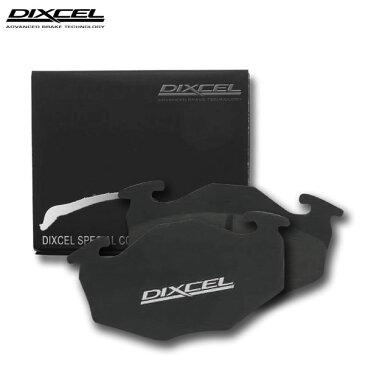 [DIXCEL] ディクセル ブレーキパッド Specom-K フロント用 【ミラ L260S 02/12〜07/12 TURBO DVS付 (Venti DISC)】 送料無料(沖縄・離島・同梱時は送料別途)
