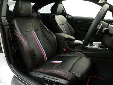 Dotty ダティ DEP-M シートカバー BMW ミニ F60 クロスオーバーPHEV 2017.07〜 5人乗 [クーパーSEクロスオーバーオール4] ※北海道は送料2000円(税別) 沖縄・離島は送料2700円(税別)