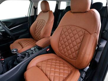 Dotty ダティ ダイアラックス パンチング シートカバー BMW ミニ F60 クロスオーバーPHEV 2017.07〜 5人乗 [クーパーSEクロスオーバーオール4] ※北海道は送料2000円(税別) 沖縄・離島は送料2700円(税別)