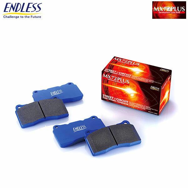 ブレーキ, ブレーキパッド ENDLESS MX72 W210 E240 2.6 210062 210262 00-026 ESP