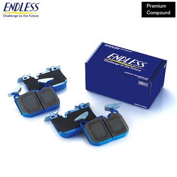 [ENDLESS] エンドレス ブレーキパッド プレミアムコンパウンド フロント用 メルセデスベンツ W204 C63 AMG 204077 08/4〜