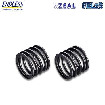 [ENDLESS] エンドレス ZEAL プライマリースプリング FELzS (フェルズ) 2本セット スペーサー無 内径 ID 65mm 自由長 60mm バネ定数 3.0kg/mm