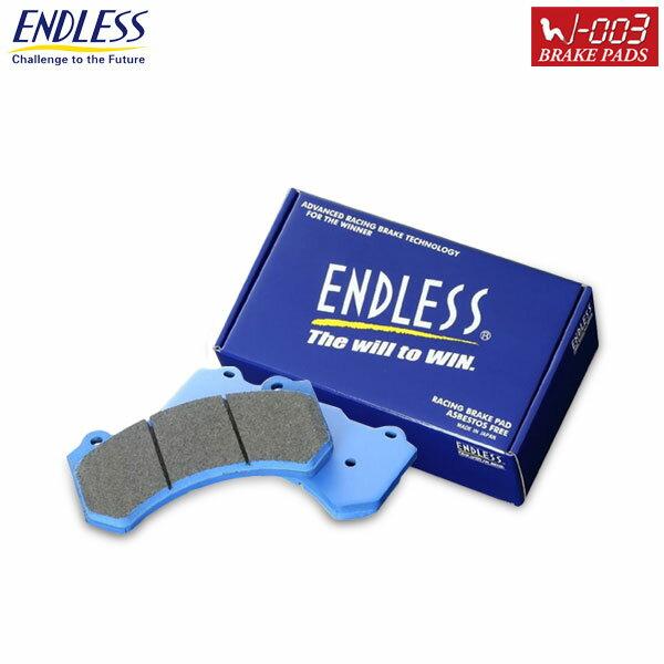 ブレーキ, ブレーキパッド ENDLESS W-003 W211 E320 4 211082 0311