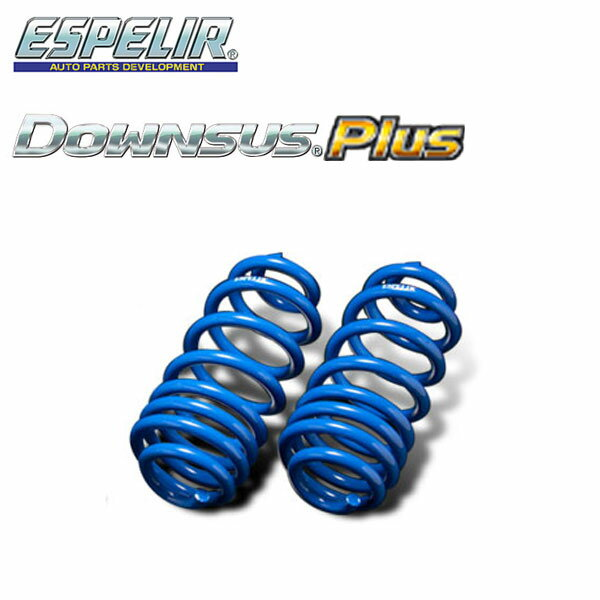 ESPELIR エスペリア ダウンサスプラス フロントのみ サンバーバン S321B H29/11〜 KF 2WD NA VC/トランスポーター
