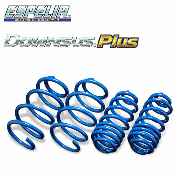 サスペンション, サスペンションキット ESPELIR 1 MM42S H275H2911 R06A 2WD NA S- XGXS