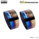 HKS Hi-Power SPEC-L II オプションフィニッシャーカバー ラ...