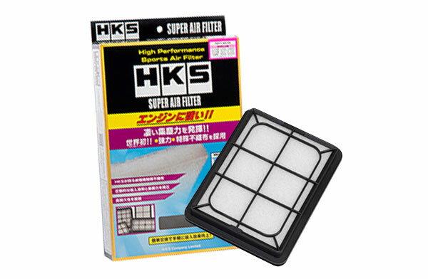 吸気系パーツ, エアクリーナー・エアフィルター HKS DJ5FS DJ5AS 1409 S5-DPTS