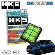 [HKS] スーパーハイブリッドフィルター デミオ DJ5FS DJ5AS 14/09〜 S5-DPTS