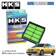 [HKS] スーパーハイブリッドフィルター ランサーエボリューション VII CT9A 01/02〜07/09 4G63(ターボ)