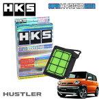 [HKS] スーパーハイブリッドフィルター ハスラー MR31S 13/12〜15/11 R06A(ターボ) 純正ゴムパッキンを再使用