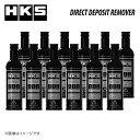 HKS カーボン除去クリーナー Direct Deposit Remover 225ml (...