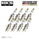 HKS プラグ SUPER FIRE RACING M35G 1台分セット NGK7番相当 ...