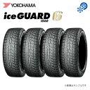 YOKOHAMA スタッドレスタイヤ 215/65R16 98Q 16インチ 4本セット iceGUARD6 アイスガード6 IG60 タイヤ単品 1台分セット 2019年製 北海道・沖縄・離島は要確認