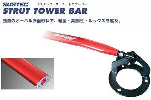 タナベ タワーバー デミオ DBA-DE3FS 2WD フロント用 【RCP1209mara】