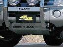 JAOS ジャオス スキッドプレートIII パジェロ ミニ H58系 98....