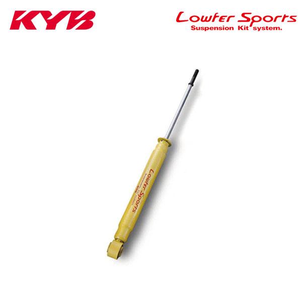 KYB カヤバ ショックアブソーバー ローファースポーツ リア 1本 エリシオン RR1 04/05〜 2.4L K24A FF M/G/X