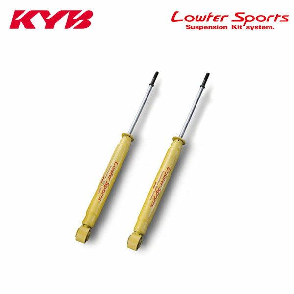 KYB カヤバ ショックアブソーバー ローファースポーツ リア 2本セット パッソ M700A 16/04〜 2WD MODA/X
