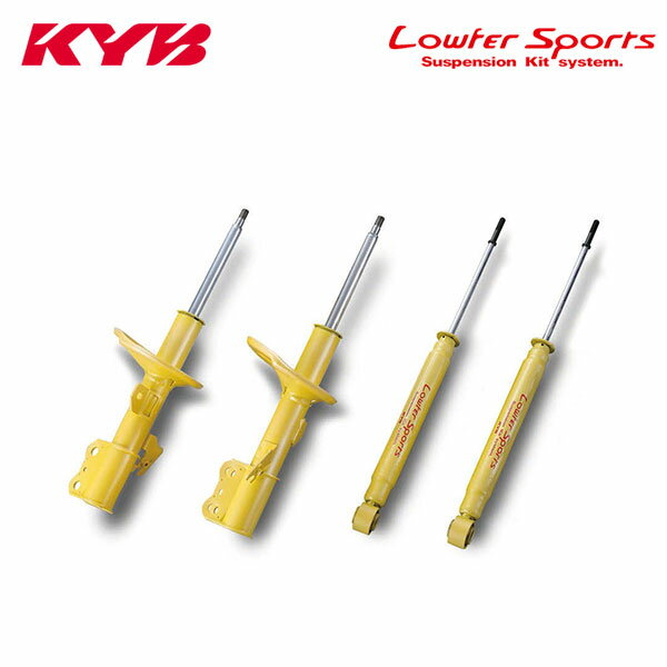 KYB カヤバ ショックアブソーバー ローファースポーツ 1台分 4本セット ノート E12 16/11〜 FF MC後