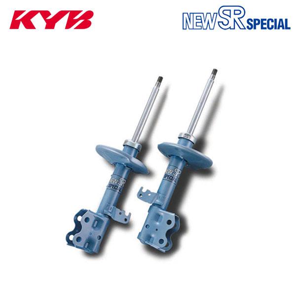 サスペンション, ショックアブソーバー KYB NEW SR SPECIAL 2 DR30 81088508 FJ20T RSX