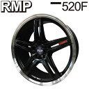 RMP 520F (セミグロスブラック/リムDC) 17×7.0J 5H PCD112 +5...
