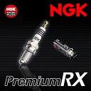 [NGK] プレミアムRXプラグ (1本) 【アルト/ワークス [HA11S, HB11S] H6.11〜H10.10 エンジン[F6A(4バルブ)] 660cc】